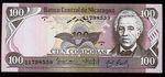 Nicaragua   100 Cordobas 1979