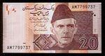 Pakistan 20 Rupie