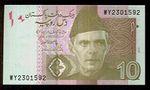Pakistan 10 Rupie