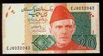 Pakistan  20 Rupie 2013