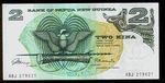 Papua N Guinea  2 Kina