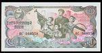 Severni Korea  1 Won 1978