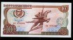 Severni Korea  10 Won 1978