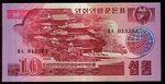 10 Won 1988  Severni Korea
