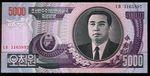 5000 Won  Severni Korea