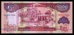 1000 Shillings  Somaliland