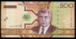 500 Manat  Turkmeniskan