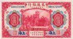 Cina 10 Yuan