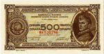 Jugoslavie  500 Dinar 1946