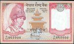 Nepal  5 Rupie