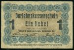 1 Rubl 1916