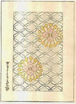 Japonerie  rucne kolorovana litografie