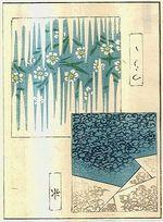 Japonerie