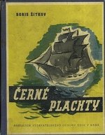 Cerne plachty