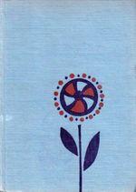 Dejiny slovenskej literatury