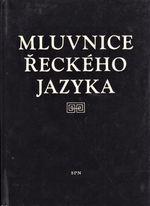 Mluvnice reckeho jazyka