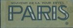 Souvenir de la Tour Eifel  Paris