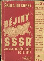 Dejiny SSSR od nejstarsich dob do r  1947