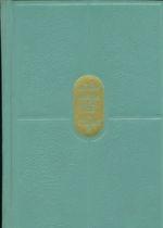Kniha lesu  vod a strani