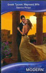 Greek Tycoonm Wayward Wife