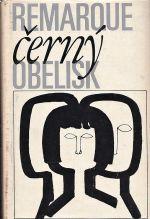 Cerny obelisk