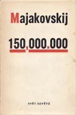 150 000 000