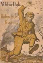 Holoubek Kuzma