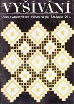 Vysivani  Azury z vytazenych niti vysivani na tylu sita krajka