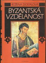 Byzantska vzdelanost