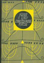 Pisen o luku  Starozidovska poezie