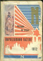 Napoleonovo tazeni 1812