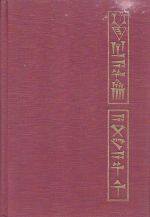 Lide Mezopotamie
