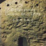 Contemporary Ceramic Art of China
