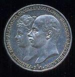 Marka 1904 A  Mecklenburg Sch  Friedrich Franz