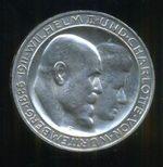 3 Marka 1911 F  Wurttemberg  Wilhelm II