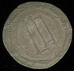 AR Dirhem Abbasovci Al Saffah - c181   antikvariat - detail numismatiky