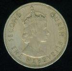 Seychelles Elizabeth II 1952  1976 Rupie 1954