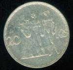 Ceskoslovensko republika 1918  1938 20 Koruna 1934