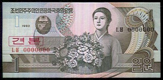 1 Won  anulat  Severni Korea - c776 | antikvariat - detail bankovky