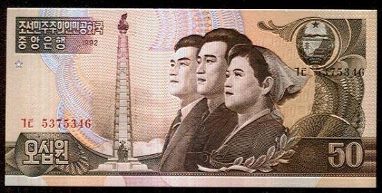 50 Won  Severni Korea - c778   antikvariat - detail bankovky