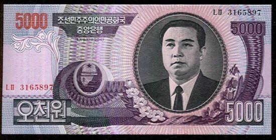 5000 Won  Severni Korea - c782 | antikvariat - detail bankovky