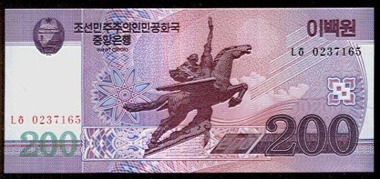 200 Won 2008 2009  Severni Korea - c786 | antikvariat - detail bankovky