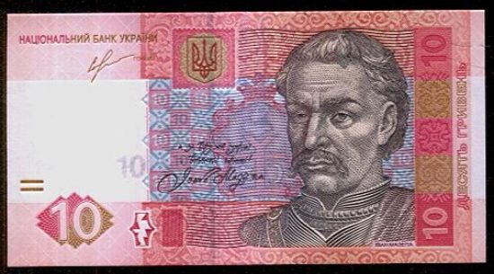 Ukrajina republika  10 Griven - C806   antikvariat - detail bankovky