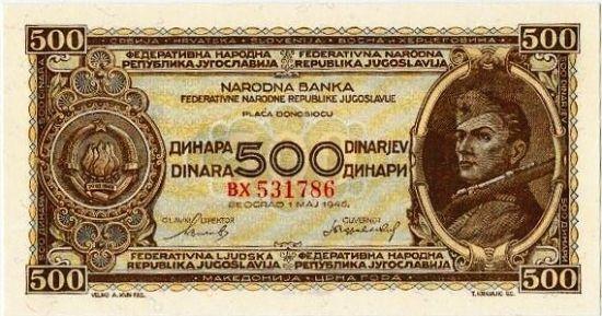 Jugoslavie  500 Dinar 1946 - A9306   antikvariat - detail bankovky