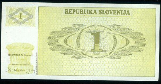 Slovinsko 1 Tolar - C569 | antikvariat - detail bankovky