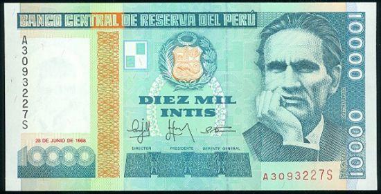 Peru 10 000 Intis - C563 | antikvariat - detail bankovky