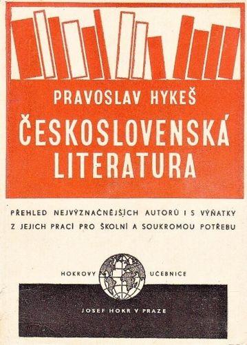 Ceskoslovenska literatura - Hykes Pravoslav   antikvariat - detail knihy