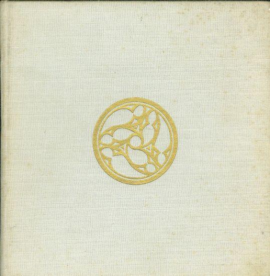 Stredni Cechy  obrazova publikace - Cerny Blahoslav | antikvariat - detail knihy