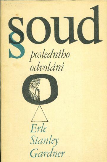 Soud posledniho odvoolani - Gardner Erle Stanley | antikvariat - detail knihy