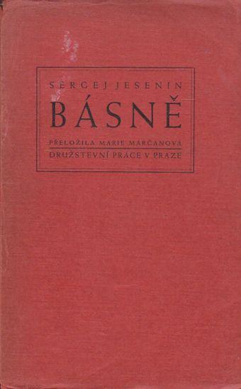 Basne - Jesenin Sergej | antikvariat - detail knihy